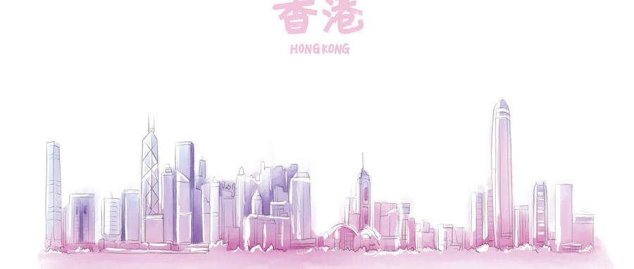 2020香港大学部分专业申请截止时间延长至1月31日,商学院增加了了第四轮录取!