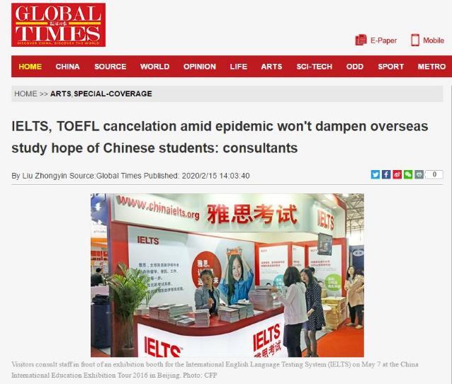 独家 | 《环球时报》专访新航道副总裁李俊杰:雅思、托福考试取消对中国留学生的影响