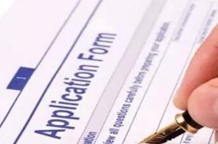 需要具备哪些条件才能申请到英国留学呢