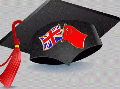英国留学的学费贵吗 英国留学的生活费是多少