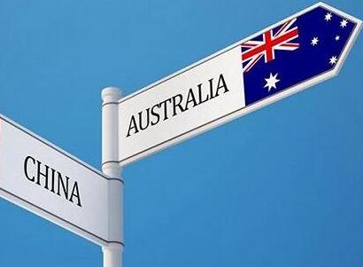 澳洲留学需要什么?这些你都准备好了吗?