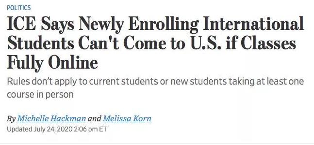 美国新签证限制令,到底限制了谁?