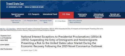 美国入境最新指南,允许H1-B等工签入境 !