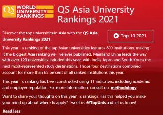 最新!2021QS亚洲大学排名发布,新加坡国立大学稳居第一!