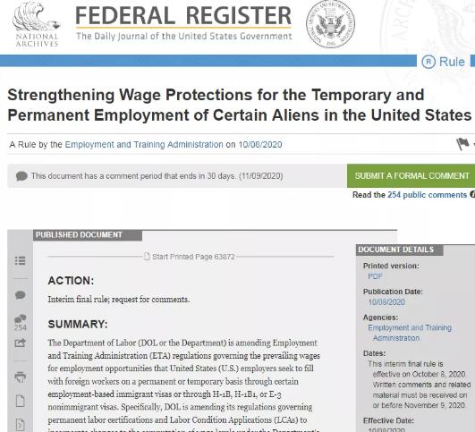 美国史上最严H-1B签证改革被加州法院叫停!留美实习工作有希望了!