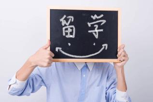 新华网 | 新航道前程留学总经理胡锐:评估风险 理性留学