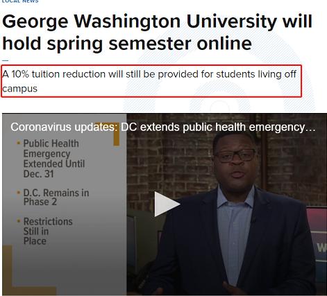 美国留学费用下降啦!部分美国院校2021春季学费8.5折!