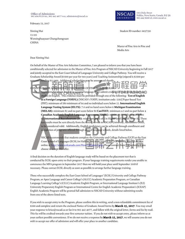 双非背景,成功获得加州艺术学院交互设计专业offer!