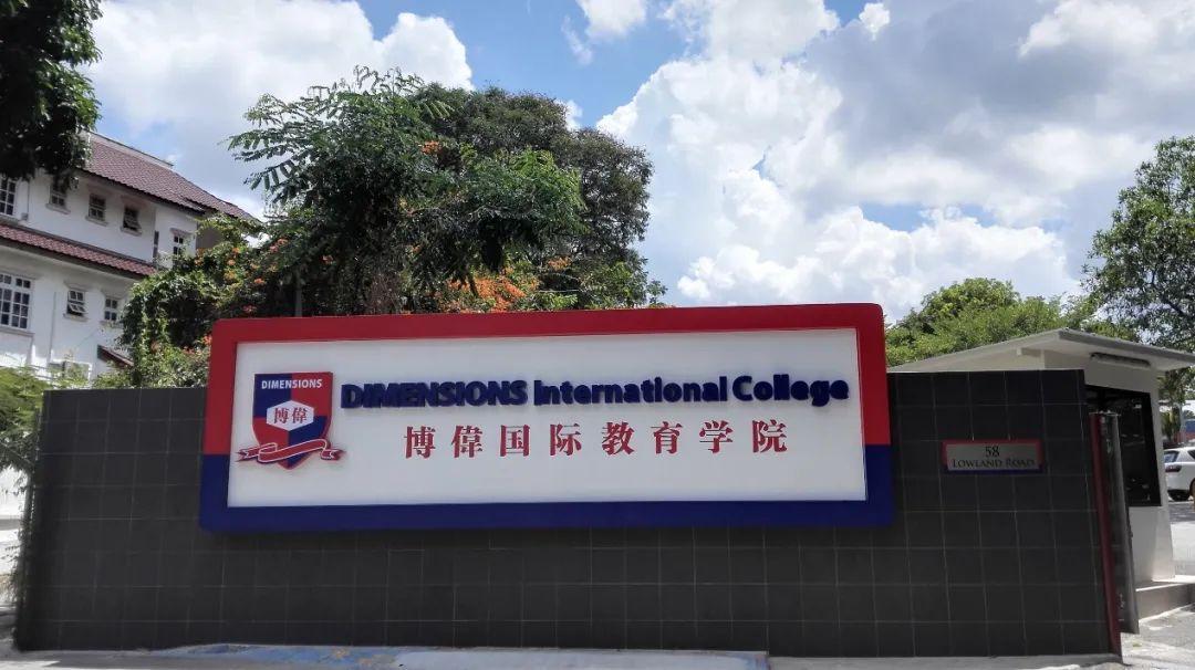海外名校代表,海外名校升学难题