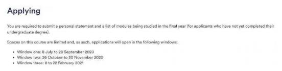 2021年英国留学申请第一轮9月底就关闭?