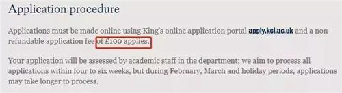 申请费80-100镑,不同专业申请费不同。.jpg