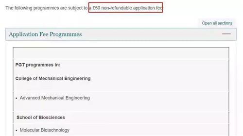 大部分专业需要50镑申请费。1.jpg